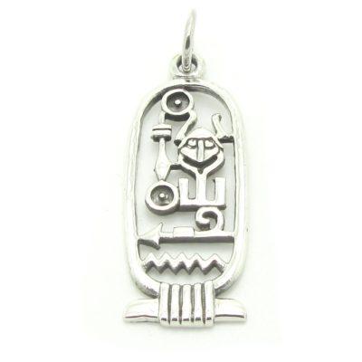 Pendentif argent cartouche égyptien